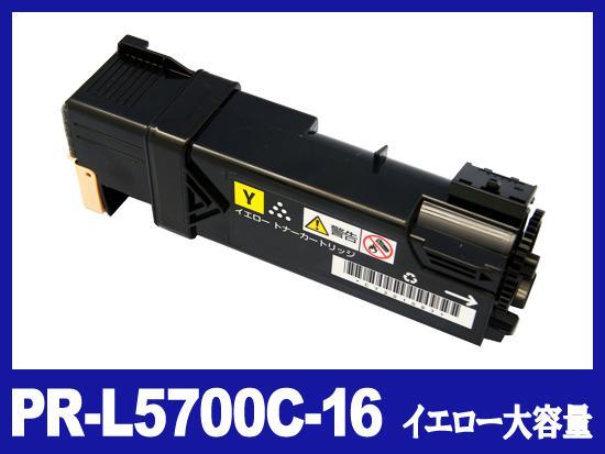 PR-L5700C-16(イエロー大容量)NECリサイクルトナーカートリッジ