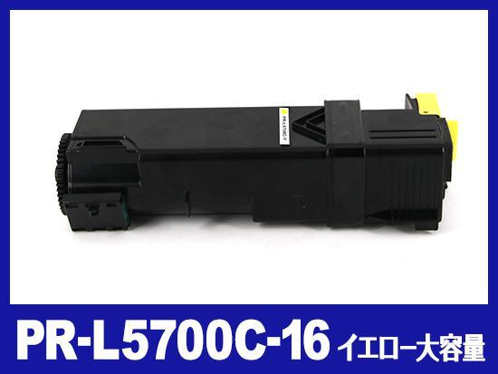 PR-L5700C-16(イエロー大容量)NEC互換トナーカートリッジ