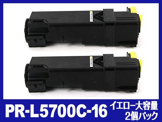 PR-L5700C-16(イエロー大容量2個パック)NEC互換トナーカートリッジ