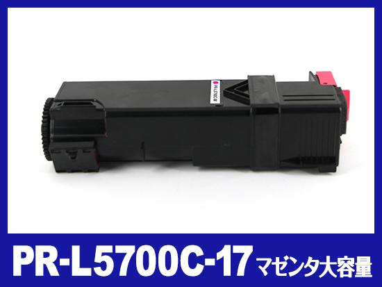 PR-L5700C-17(マゼンタ大容量)NEC互換トナーカートリッジ