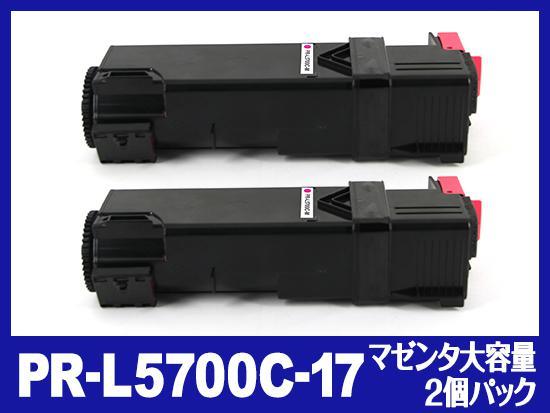 PR-L5700C-17(マゼンタ大容量2個パック)NEC互換トナーカートリッジ