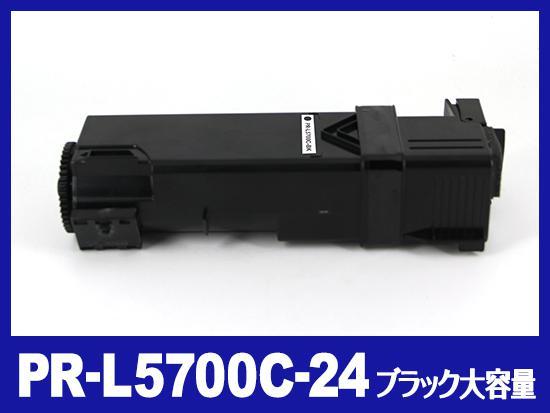 PR-L5700C-24(ブラック大容量3K)NEC互換トナーカートリッジ