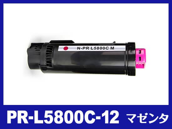 PR-L5800C-12(マゼンタ)NEC互換トナーカートリッジ