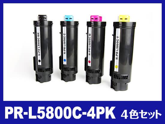 PR-L5800C-4PK(BK/C/M/Y)NEC互換トナーカートリッジ
