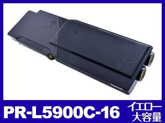 PR-L5900C-16(イエロー大容量)NECリサイクルトナーカートリッジ