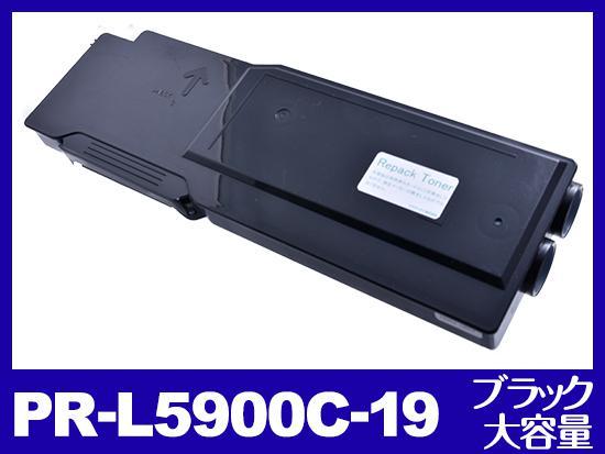 PR-L5900C-19(ブラック大容量)NECリサイクルトナーカートリッジ