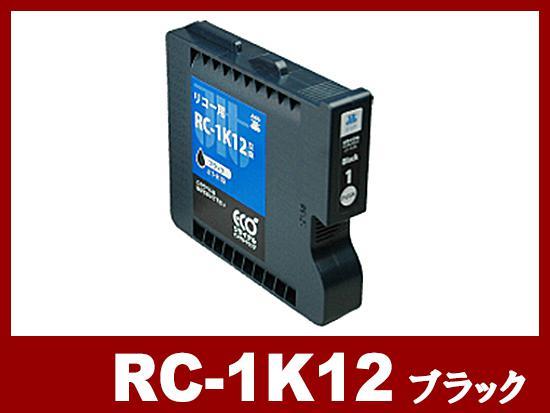 RC-1K12(顔料ブラック)リコー[RICOH]リサイクルインクカートリッジ