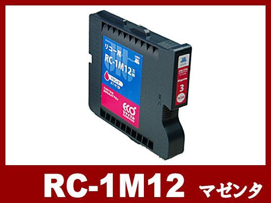 RC-1M12(顔料マゼンタ)リコー[RICOH]リサイクルインクカートリッジ