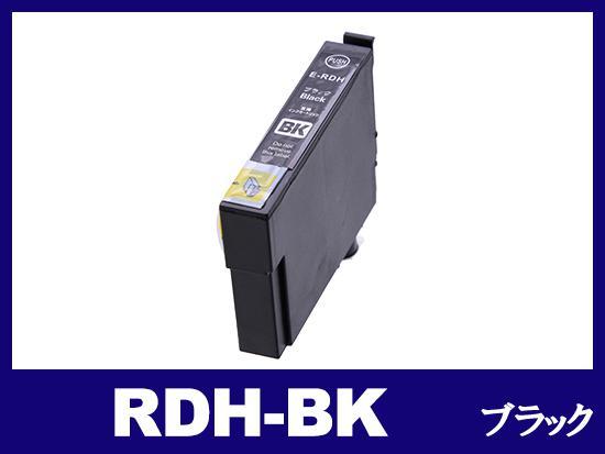 RDH-BK(ブラック) エプソン[EPSON]用互換インクカートリッジ