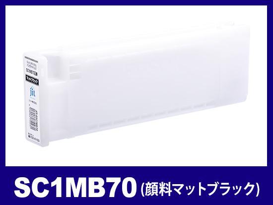 SC1MB70(顔料マットブラック)エプソン[Epson]大判リサイクルインクカートリッジ