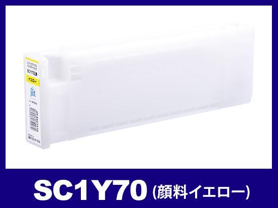 SC1Y70(顔料イエロー)エプソン[Epson]大判リサイクルインクカートリッジ