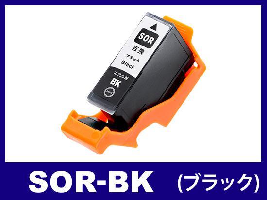 SOR-BK(ブラック) エプソン[EPSON]互換インクカートリッジ