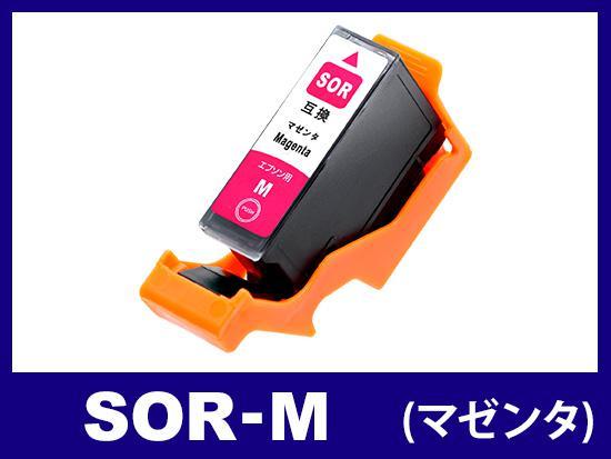 SOR-M(マゼンタ) エプソン[EPSON]互換インクカートリッジ