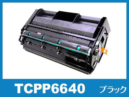 TCPP6640 (ブラック)コニカミノルタ(KONICA MINOLTA)リサイクルトナーカートリッジ