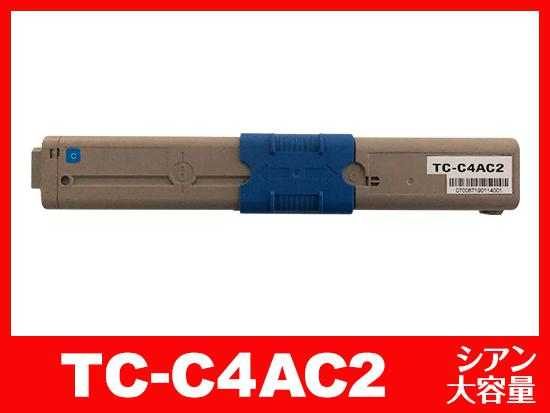 TC-C4AC2(シアン大容量)OKIリサイクルトナーカートリッジ