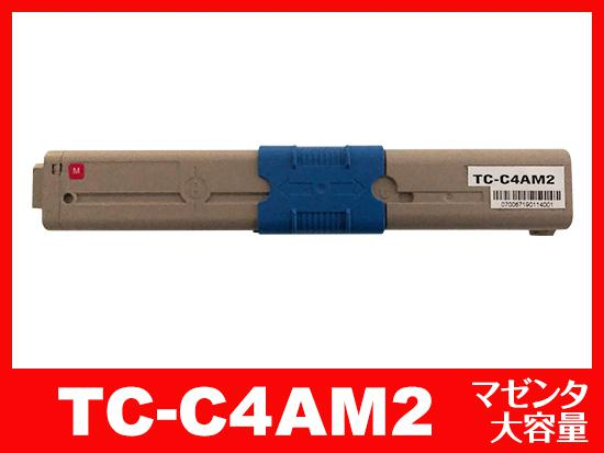 TC-C4AM2(マゼンタ大容量)OKIリサイクルトナーカートリッジ