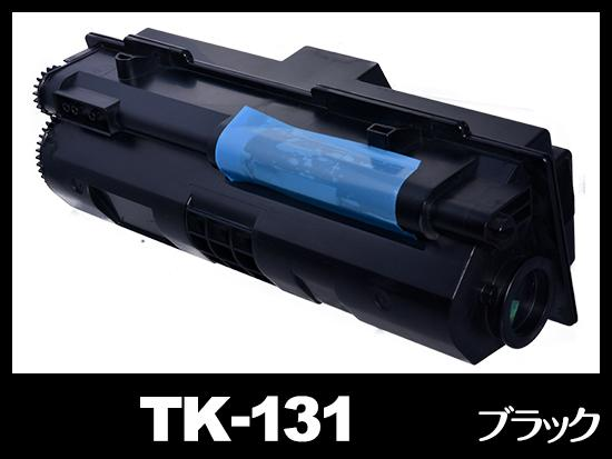 TK-131 (ブラック) 京セラ(Kyocera) リサイクルトナーカートリッジ