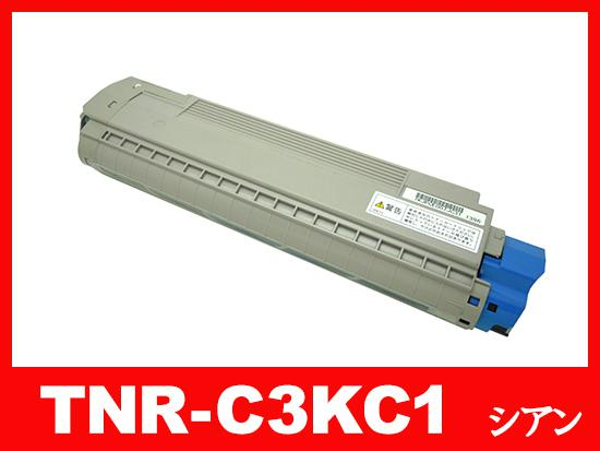 TNR-C3KC1(シアン)OKIリサイクルトナーカートリッジ