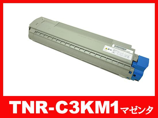 TNR-C3KM1(マゼンタ)OKIリサイクルトナーカートリッジ