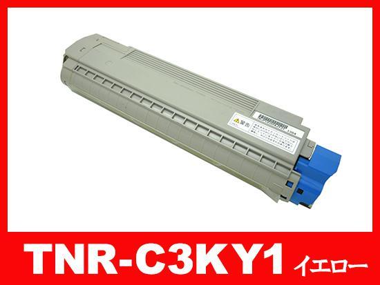 TNR-C3KY1(イエロー)OKIリサイクルトナーカートリッジ