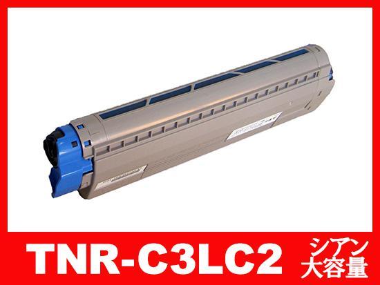 TNR-C3LC2(シアン大容量)OKIリサイクルトナーカートリッジ