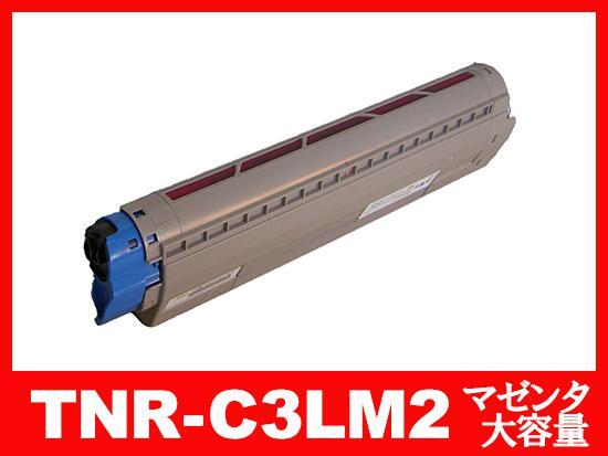 TNR-C3LM2(マゼンタ大容量)OKIリサイクルトナーカートリッジ