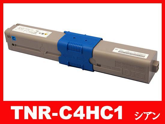 TNR-C4HC1(シアン)OKIリサイクルトナーカートリッジ