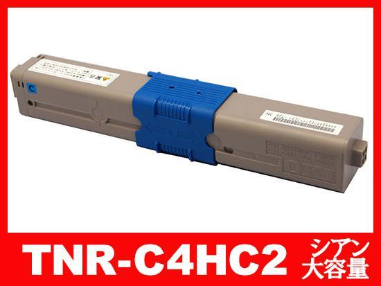 TNR-C4HC2(シアン大容量)OKIリサイクルトナーカートリッジ