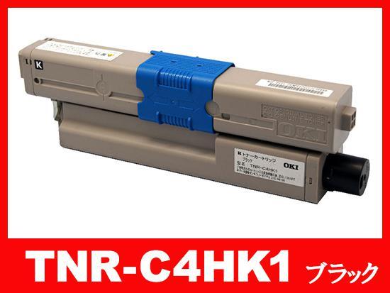 TNR-C4HK1(ブラック)OKIリサイクルトナーカートリッジ