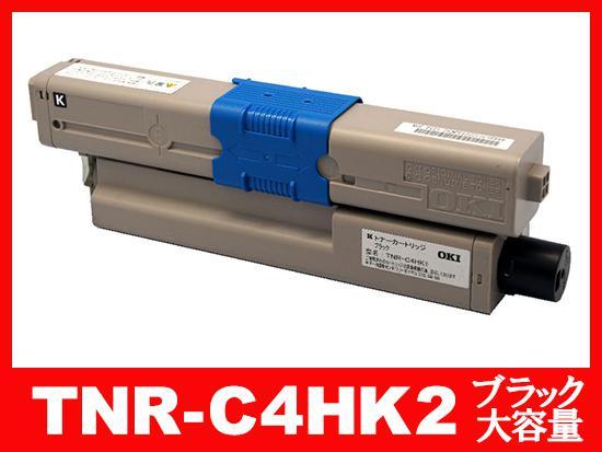 TNR-C4HK2(ブラック大容量)OKIリサイクルトナーカートリッジ