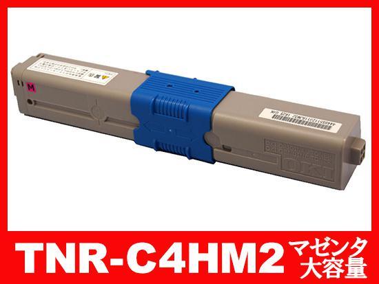 TNR-C4HM2(マゼンタ大容量)OKIリサイクルトナーカートリッジ