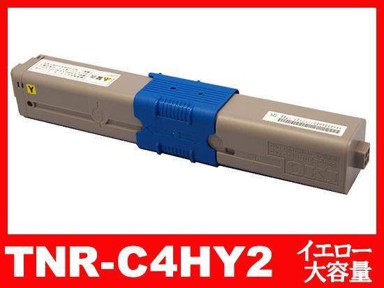 TNR-C4HY2(イエロー大容量)OKIリサイクルトナーカートリッジ