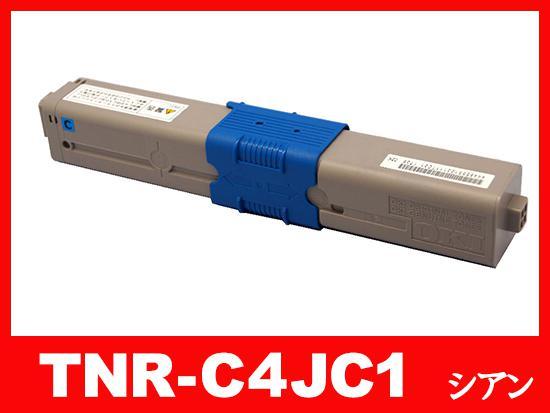 TNR-C4JC1(シアン)OKIリサイクルトナーカートリッジ