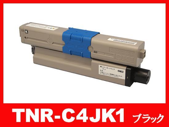TNR-C4JK1(ブラック)OKIリサイクルトナーカートリッジ