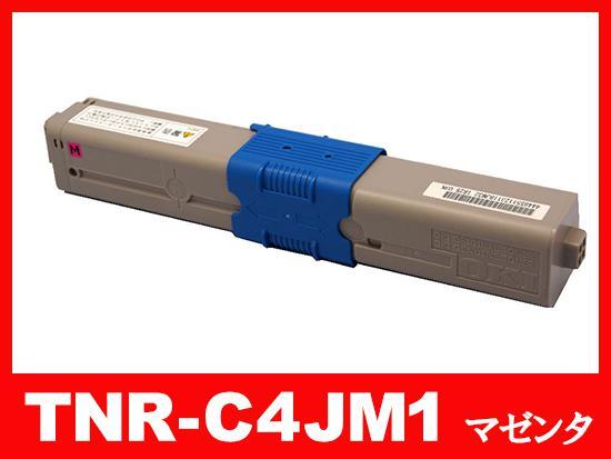 TNR-C4JM1(マゼンタ)OKIリサイクルトナーカートリッジ