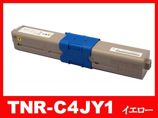 TNR-C4JY1(イエロー)OKIリサイクルトナーカートリッジ