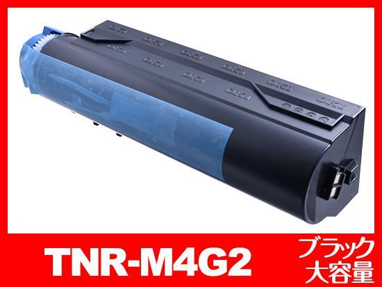 TNR-M4G2 (ブラック大容量) OKIリサイクルトナーカートリッジ