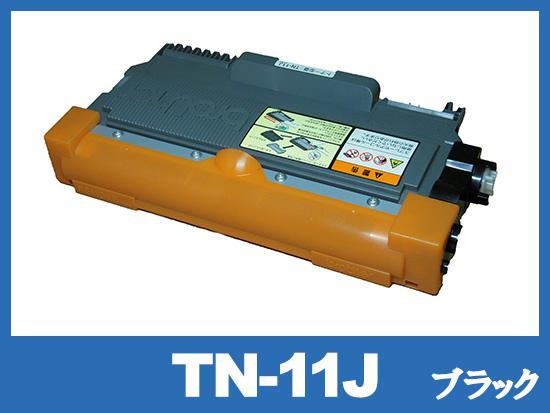 TN-11J(ブラック)ブラザー[Brother]リサイクルトナーカートリッジ