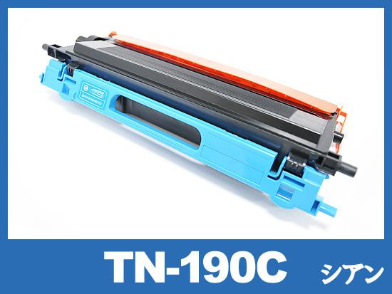 TN-190C (シアン) ブラザー[Brother]互換トナーカートリッジ