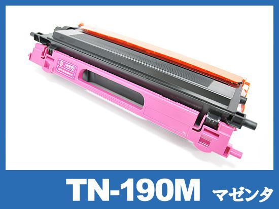 TN-190M (マゼンタ) ブラザー[Brother]互換トナーカートリッジ