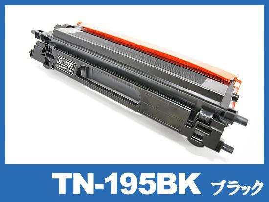 TN-195BK (ブラック大容量) ブラザー[Brother]互換トナーカートリッジ