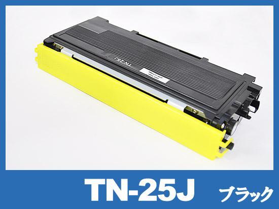 TN-25J(ブラック) ブラザー[Brother]互換トナーカートリッジ