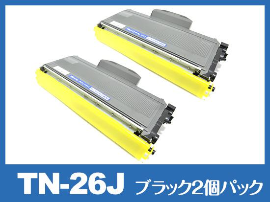 TN-26J(ブラック2個パック)ブラザー[Brother]互換トナーカートリッジ