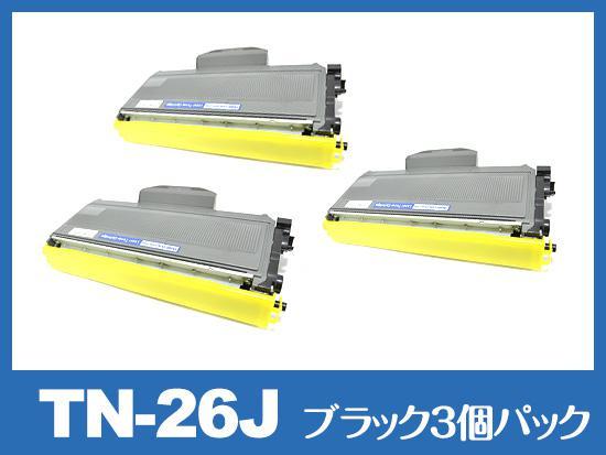 TN-26J(ブラック3個パック)ブラザー[Brother]互換トナーカートリッジ