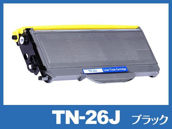 TN-26J (ブラック) ブラザー[Brother]高品質互換トナーカートリッジ