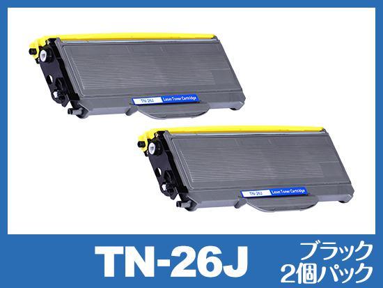 TN-26J(ブラック2個パック)ブラザー[Brother]高品質互換トナーカートリッジ