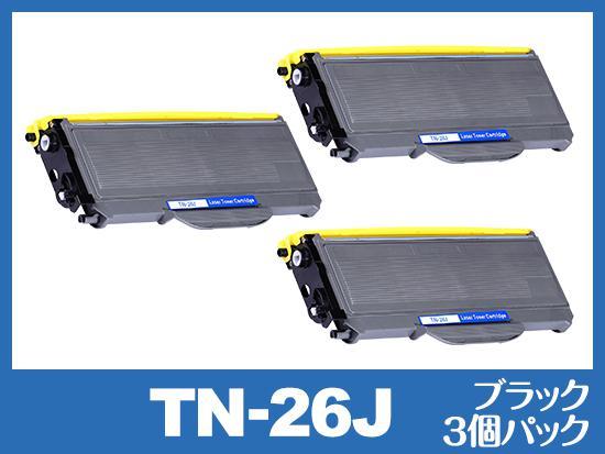 TN-26J(ブラック3個パック)ブラザー[Brother]高品質互換トナーカートリッジ