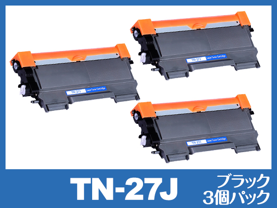 TN-27J(ブラック3個パック) ブラザー[Brother]互換トナーカートリッジ