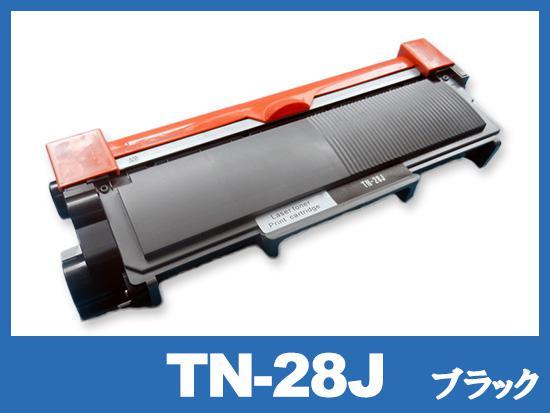 TN-28J (ブラック) ブラザー[Brother]互換トナーカートリッジ