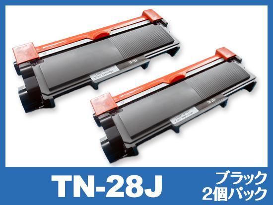 TN-28J(ブラック2個パック) ブラザー[Brother]互換トナーカートリッジ